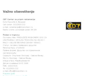 cbt.rs screenshot