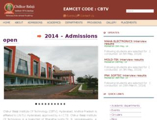 cbtv.ac.in screenshot