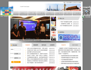 ccarb.org screenshot