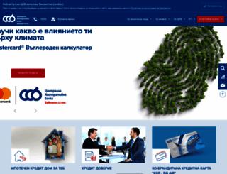 ccbank.bg screenshot