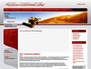 ccep.ru screenshot
