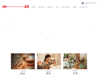 cces.com.tw screenshot
