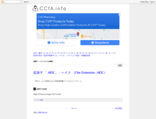 ccfa.info screenshot