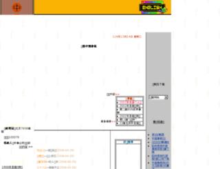 cchess.com screenshot