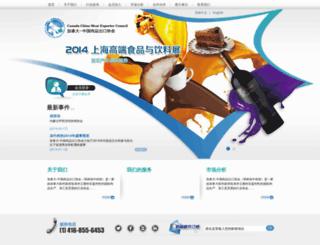 ccmec.ca screenshot
