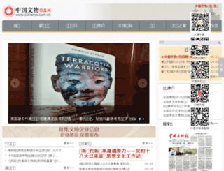 ccrnews.com.cn screenshot
