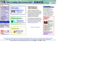 cctailor.com screenshot