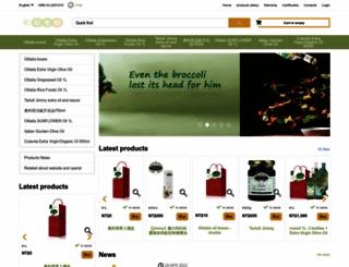 ccto.com screenshot