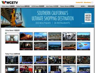 cctv-4.com screenshot