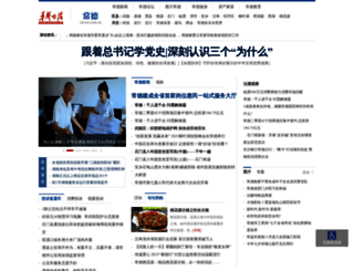 cd.voc.com.cn screenshot