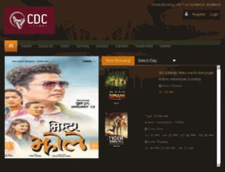 cdcnepal.com screenshot