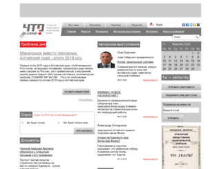 cdelat.ru screenshot