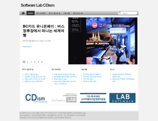 cdism.com screenshot