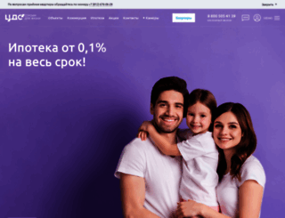 cds.spb.ru screenshot