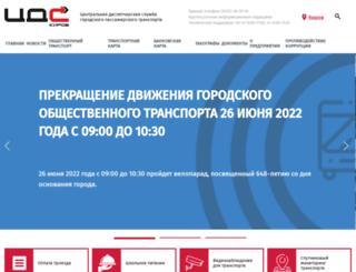 cdsvyatka.com screenshot