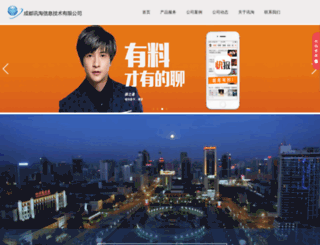 cdxtao.com screenshot