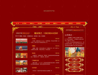 cdyungao.com screenshot