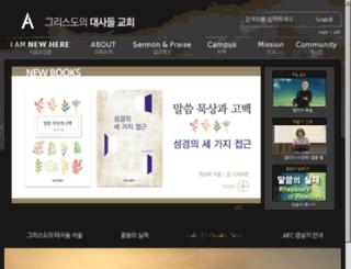 ce-yongin.org screenshot