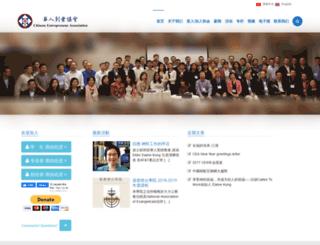 ceaa.org screenshot