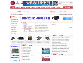 cediy.com screenshot