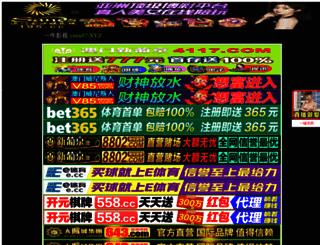 ceetwater.com screenshot