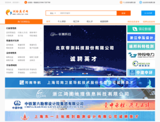 cehuiyc.com screenshot