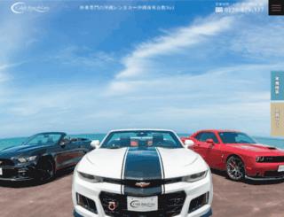celeb-r.com screenshot