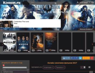 celebritypix.com screenshot