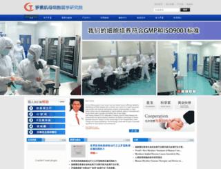 celltherapy.com screenshot