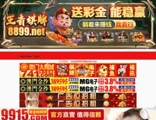 cennev.com screenshot