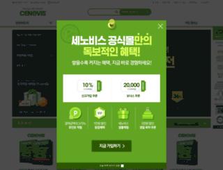 cenovis.co.kr screenshot