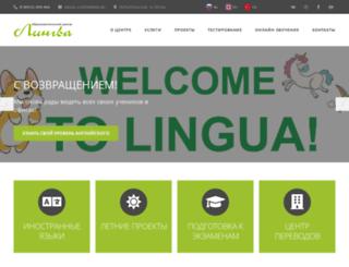 centerlingua.ru screenshot