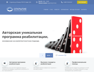 centeropen.ru screenshot