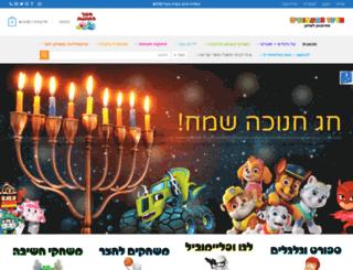 centertoys.co.il screenshot
