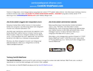 centoswebpanel.dhansz.com screenshot