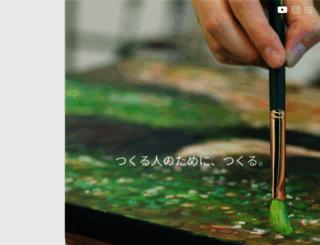 central-gazai.co.jp screenshot