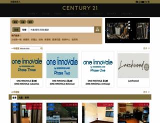 century21-hk.com screenshot