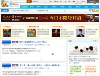 ceo.131.com screenshot