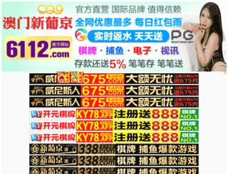 ceqaqa.com screenshot