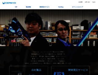 cerevo.com screenshot