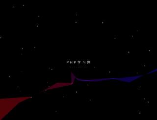 cern.net.cn screenshot