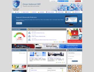 cert.gov.om screenshot