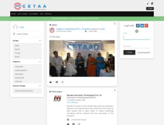 cetaa.fourthambit.com screenshot