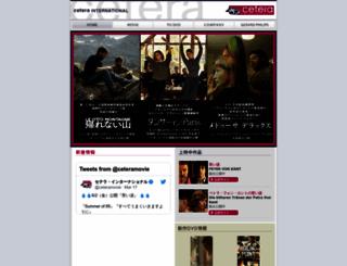 cetera.co.jp screenshot