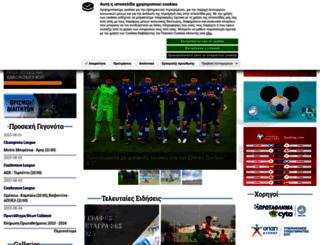 cfa.com.cy screenshot