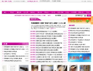 cfqn12315.com screenshot