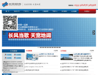 cfsuper.com screenshot