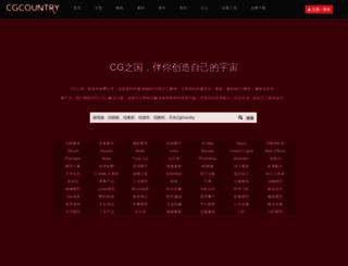 cgcountry.com screenshot