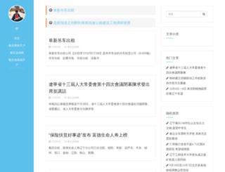 cgfancy.com screenshot