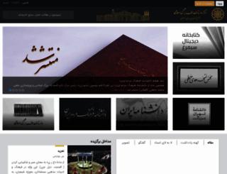 cgie.org.ir screenshot
